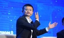 Jack Ma: Thanh toán online mà mất 1 triệu USD, tôi đền 1 triệu USD
