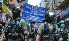 Doanh nghiệp coi Luật an ninh Hong Kong như 'viên thuốc đắng'