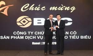 BSC nhận giải thưởng về sản phẩm dịch vụ sáng tạo