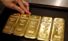 Giá vàng thế giới giảm mạnh