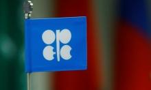 OPEC+ giục các nước tuân thủ việc giảm sản xuất dầu