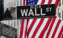 Chứng khoán Mỹ, giá vàng cùng quay đầu tăng
