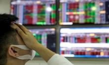 Cổ phiếu ngân hàng bị bán mạnh cuối phiên