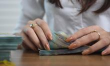 Có một tỷ đồng nên gửi tiết kiệm hay mua bảo hiểm?