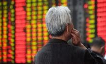 Nhà đầu tư F0 ồ ạt đổ tiền vào chứng khoán Trung Quốc