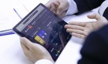 Yuanta Việt Nam triển khai mở tài khoản chứng khoán trực tuyến