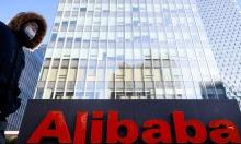 Án phạt 2,8 tỷ USD cho thấy 'vòng kim cô' của Alibaba