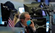 Giá vàng thế giới giảm, chứng khoán Mỹ rời đỉnh