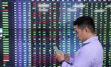 Cổ phiếu Vinamilk tăng trần