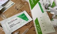 Kit test nhanh Covid-19 rao bán tràn lan trên mạng