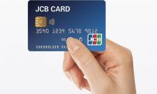 JCB ưu đãi khuyến khích khách thanh toán không tiền mặt