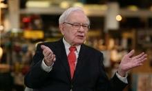 2 lời khuyên của Warren Buffett để sống trong thời kỳ lạm phát