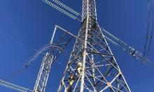 Phó thủ tướng: Rà soát để giảm giá mua điện