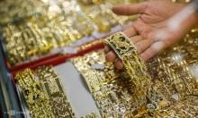 Nên bán vàng để đầu tư kênh khác không?